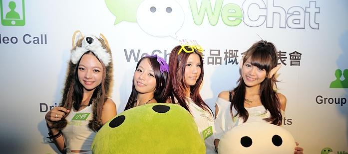 Folge 24: WeChat in China – sieht so unser digitales Leben 4.0aus?